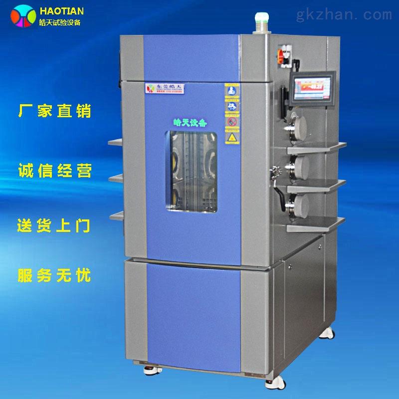 北京快速温度试验箱 80L-60~150℃