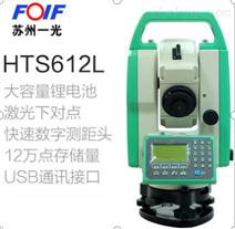 高精度测绘仪器苏州一光全站仪HTS612L