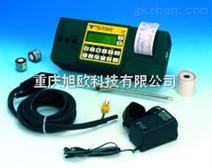重庆烟气分析仪Tempest 100