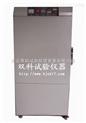 江苏紫外线汞灯老化试验箱厂家