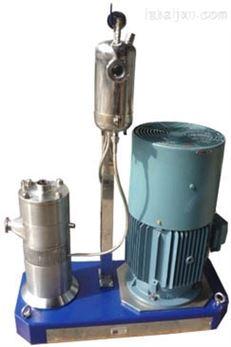 江苏化妆水超高速均质乳化机