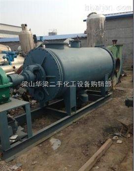西安采购二手2吨耙式干燥机什么价格
