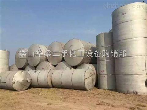 常年订做不锈钢储罐 201、304不锈钢储罐低价订做