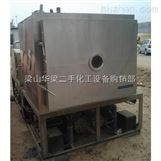 二手上海东富龙15㎡冷冻干燥机出售价格 处理二手冻干机