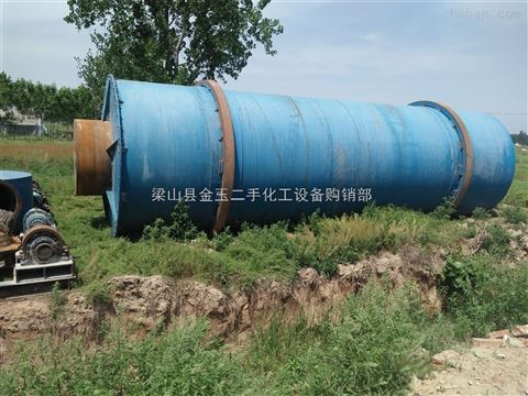 二手化肥厂滚筒烘干机