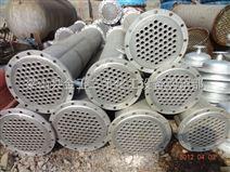 二手100平方列管式冷凝器價格