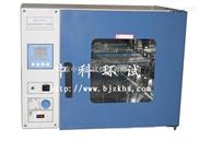 高温烘箱/热风循环干燥箱