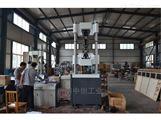 600kN钢筋拉力试验机厂家