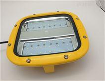 加油站LED防爆泛光燈 KLE5020-100W強化