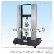 (YL-1123)全电脑伺服拉力试验机/剥离试验机 越联仪器