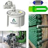 中央空调专业维护保养EQOBRUSH在线清洗装置