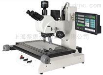 精密测量金相显微镜:DMM-450C