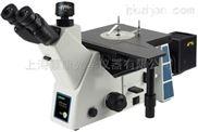 科研级倒置金相显微镜:MCK-41MC