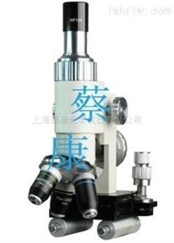 便攜金相顯微鏡BJ-300X