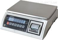 ZF-JWP30kg/1g商标标签打印功能电子秤