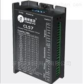 深圳雷赛两相闭环电机驱动器CL42 CL57 CL86