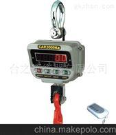 ZF-TM5吨直视电子吊秤多少钱一台