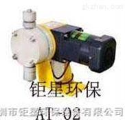 深圳better贝特机械隔膜泵AT-02