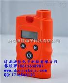 甲醇泄漏检测仪
