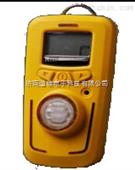 安徽供应硫化氢气体检测仪,手持式硫化氢泄漏检测仪