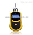 泵吸式硫化氢检测仪,硫化氢浓度检测仪