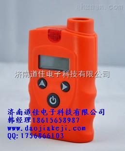 手持式天然气检测仪