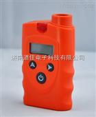 液化气泄露检测仪
