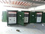 厂家直销 HXGN17-12 箱式固定金属封闭高压开关柜 环网柜 开闭所