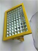 山东CCD97-ⅡLED免维护防爆灯