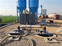 煤矿注浆加固高速涡流防水制浆系统天津赛智