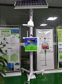 空气质量网格化微型站 小型环境质量监测