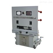 厂家直销35kV户内高压真空断路器ZN85-40.5固定柜内高压真空开关