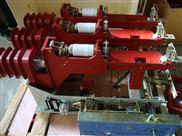 厂家直销 FKN12 FZN25户内高压压气式负荷开关 10KV户内高压柜用含熔断器组合