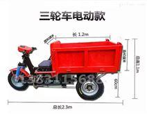 电动三轮车生产多少钱