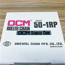 60-1RP日本进口ocm DID EK不锈钢链条 50-1RP