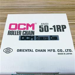 日本进口ocm DID EK不锈钢链条 50-1RP