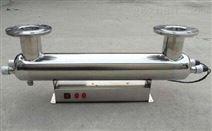 水處理紫外線殺菌器