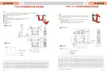 厂家定做TYWZ2脚踏液压块式制动器