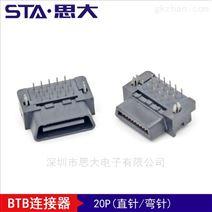 LSI RAID卡 板对板互连器件 TE 5175473-1
