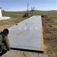 SCS-150T内蒙古150吨电子汽车衡3x16m/150t地磅价格