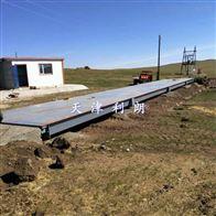 SCS-150T忻州工地电子地磅100吨3米宽16米长多少钱
