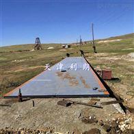 SCS-150T辽宁150吨电子地秤3.4-18米四节称体