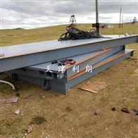 SCS-150T北京150吨电子地磅搅拌站安装3米-18米