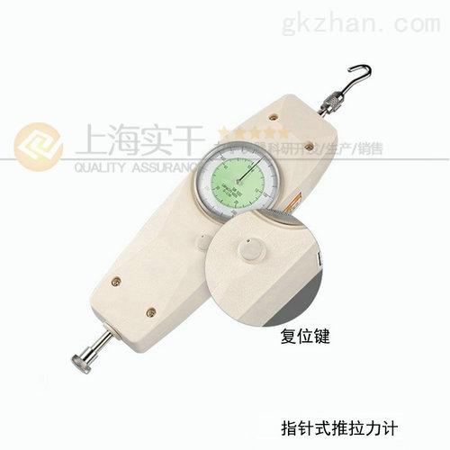 5kg测拉力仪表(小型)