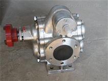 KCB不锈钢齿轮油泵生产厂家