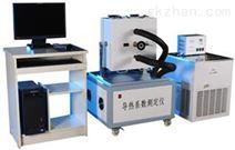上海千实平板式导热系数测定仪价格