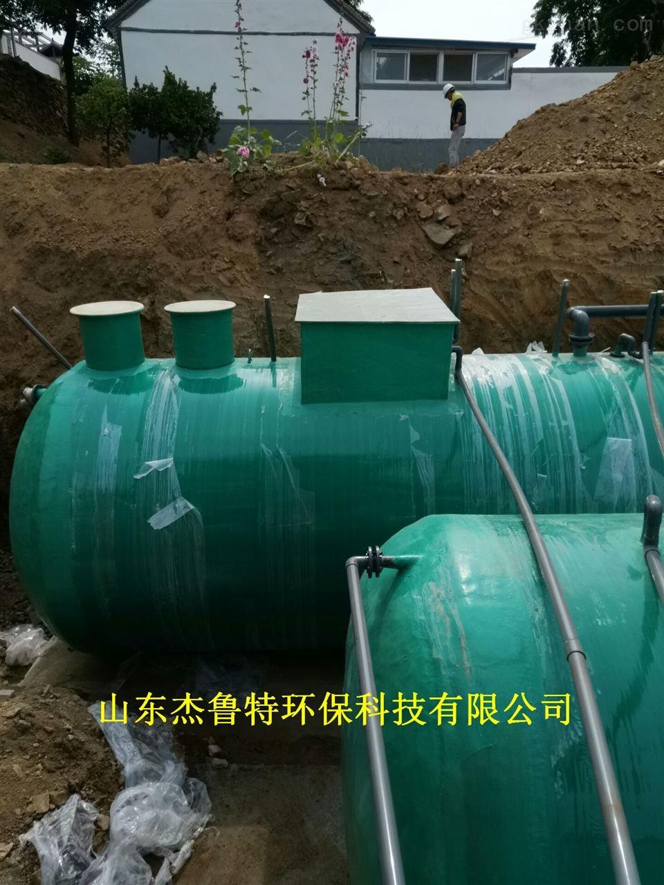长治风景区污水处理设备系统性能描述