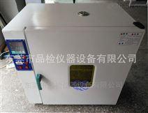 电线耐气候测试机,紫外线灯管式老化试验箱