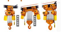 沪工厂家直销10T HSY环链电动葫芦3-12米