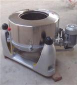 脱水机 昊昌食品机械诚信制造商